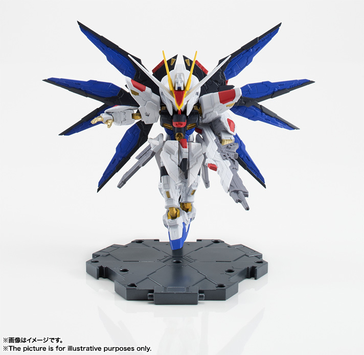 NXEDGE STYLE [MS UNIT]STRIKE FREEDOM GUNDAM 08