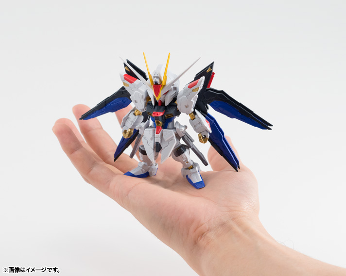 NXEDGE STYLE [MS UNIT]STRIKE FREEDOM GUNDAM 13