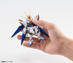 NXEDGE STYLE [MS UNIT]STRIKE FREEDOM GUNDAM 14
