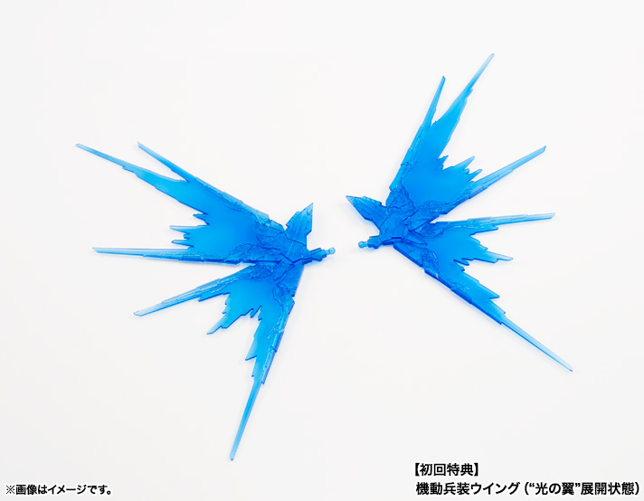 NXEDGE STYLE [MS UNIT]STRIKE FREEDOM GUNDAM 15