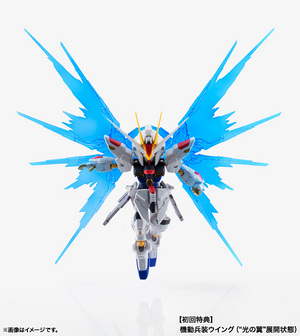 NXEDGE STYLE [MS UNIT]STRIKE FREEDOM GUNDAM 16