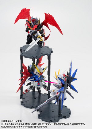 NXEDGE STYLE [MS UNIT]STRIKE FREEDOM GUNDAM 17