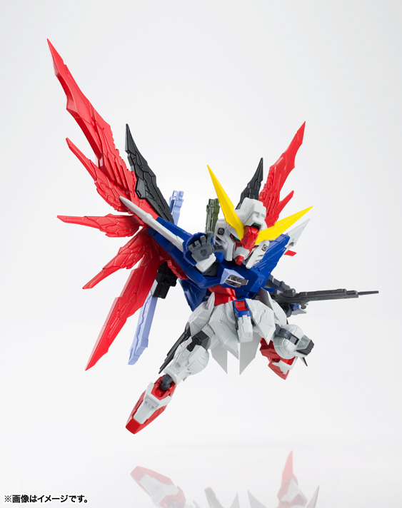 NXEDGE STYLE [MS UNIT]DESTINY GUNDAM 01