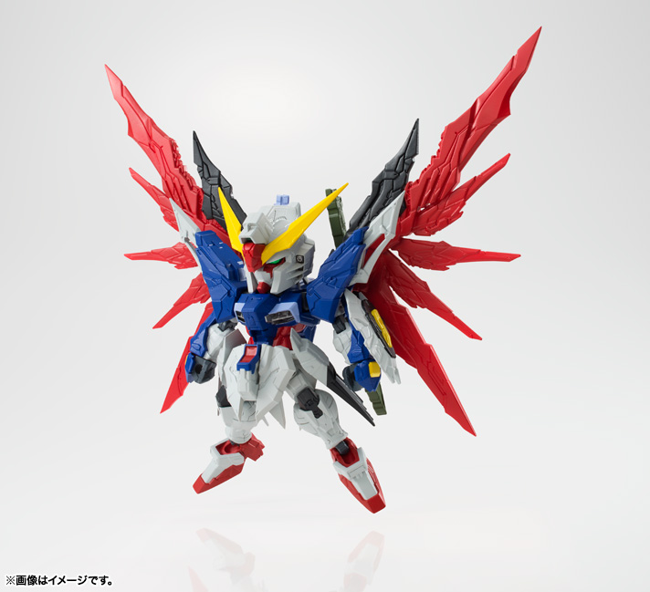NXEDGE STYLE [MS UNIT]DESTINY GUNDAM 02