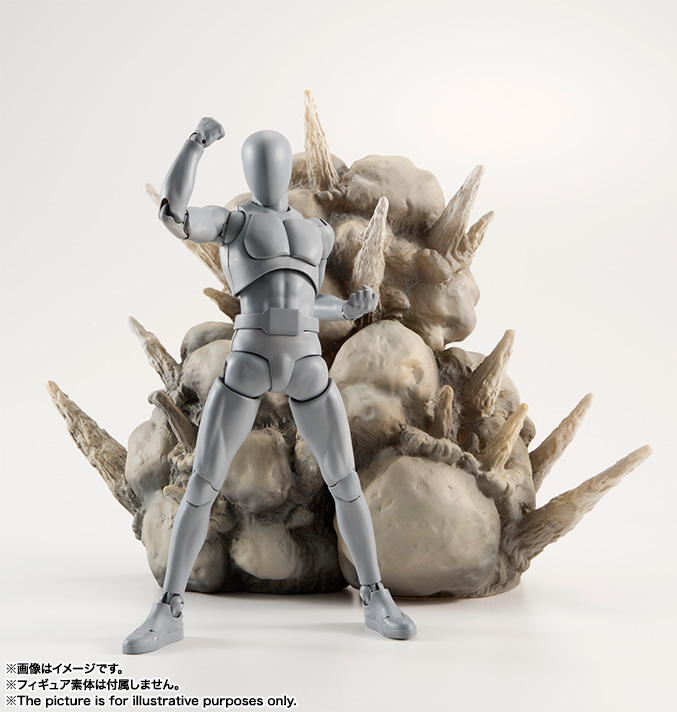 Tamashii Effect EXPLOSION Gray Ver. 01
