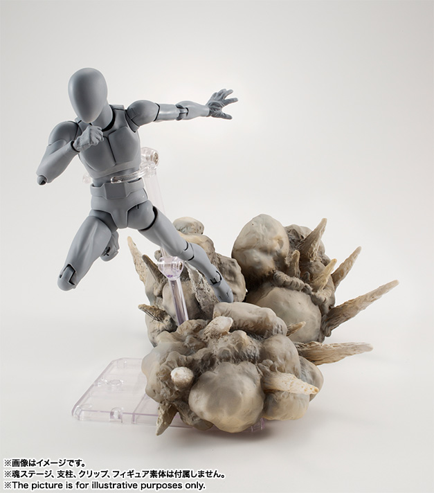 Tamashii Effect EXPLOSION Gray Ver. 03