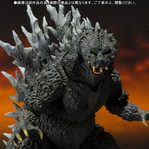 S.H.MonsterArts ゴジラ2000ミレニアム Special Color Ver. 01