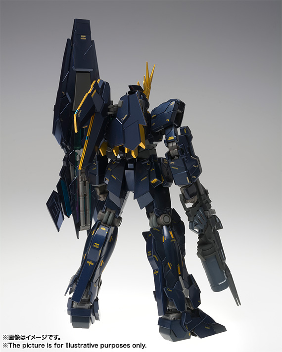 GUNDAM FIX FIGURATION METAL COMPOSITE BANSHEE NORN (AWAKEN FORM) 04