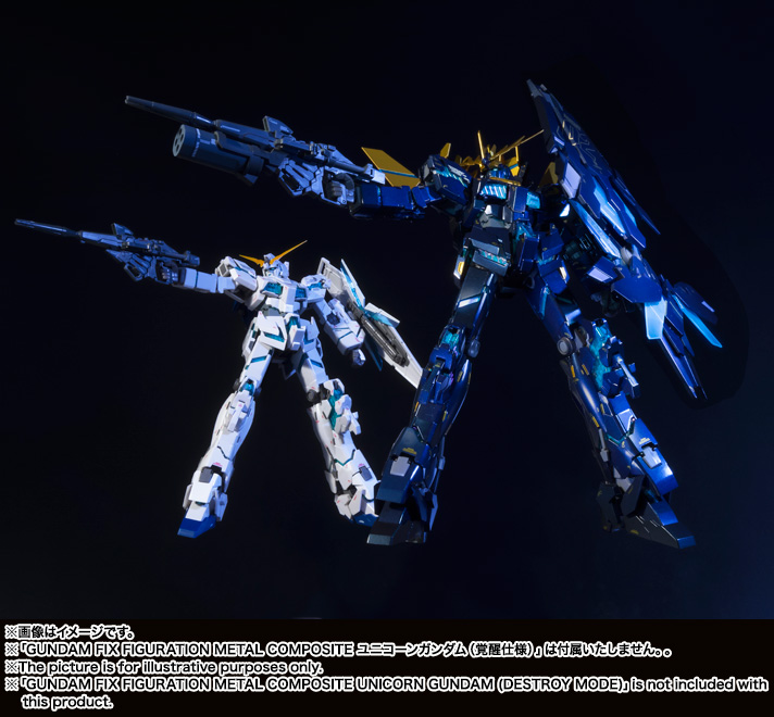 GUNDAM FIX FIGURATION METAL COMPOSITE BANSHEE NORN (AWAKEN FORM) 06