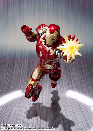 S.H.Figuarts Iron Man Mark 43 06