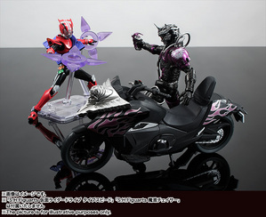 S.H.Figuarts RIDE CHASER 08