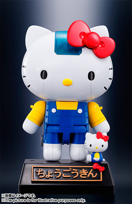 CHOGOKIN  HELLO KITTY (BLUE) 02