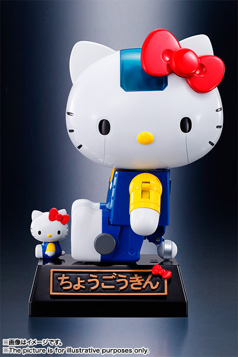 CHOGOKIN  HELLO KITTY (BLUE) 05
