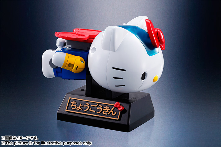 CHOGOKIN  HELLO KITTY (BLUE) 06