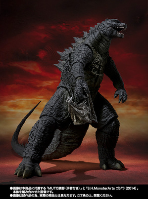 S.H.MonsterArts ゴジラ(2014) Spit Fire Ver. 08