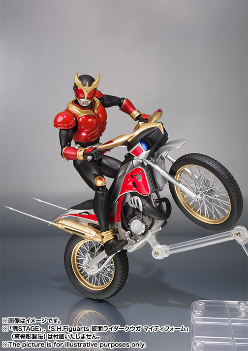 S.H.Figuarts TRY CHASER2000 04