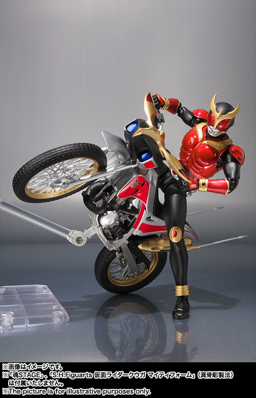 S.H.Figuarts TRY CHASER2000 05