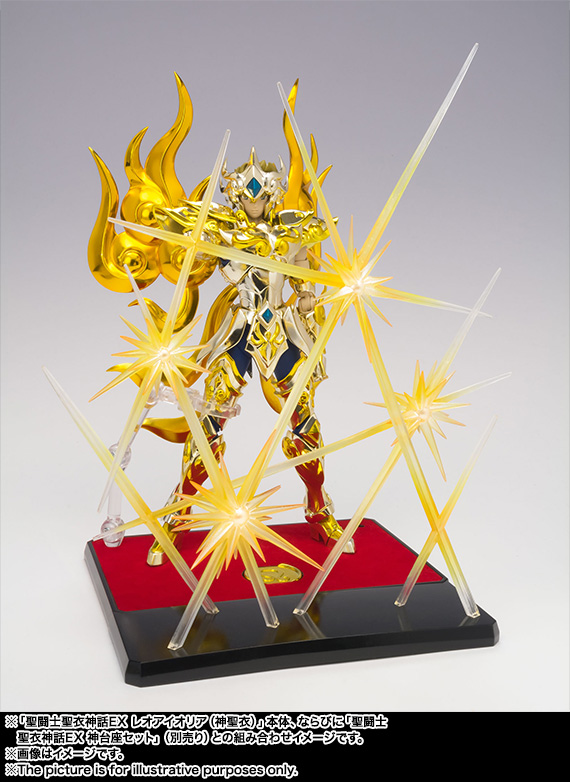 Saint Cloth Myth EX LEO AIOLIA(God Cloth) 15