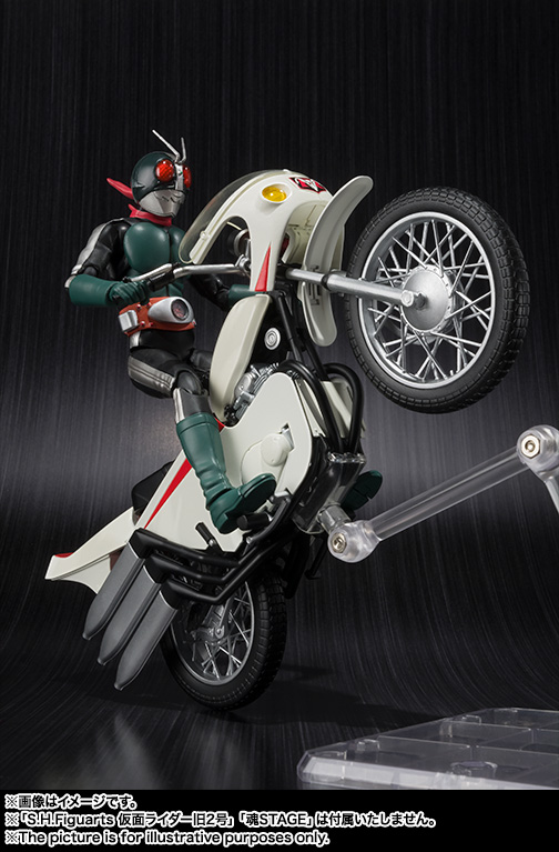 S.H.Figuarts IMPROVED CYCLONE 03