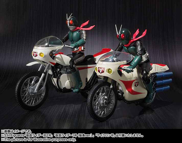 S.H.Figuarts IMPROVED CYCLONE 05