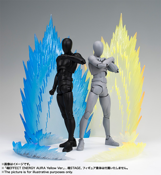 Tamashii Effect ENERGY AURA Blue Ver. 03