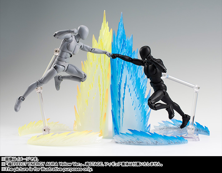 Tamashii Effect ENERGY AURA Blue Ver. 04