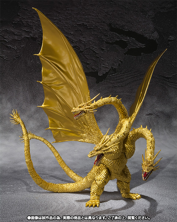 S.H.MonsterArts キングギドラ Special Color Ver. 02