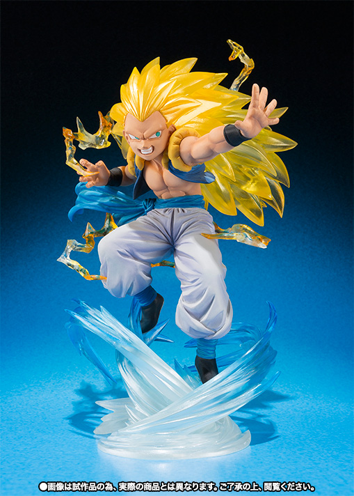 Figuarts Zero Dragon Ball Z Super Saiyan 3 Gotenks Figure Bandai FROM JAPAN