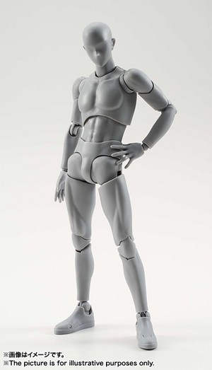 S.H.Figuarts ボディくん DX SET (Gray Color Ver.) 01