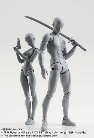 S.H.Figuarts ボディくん DX SET (Gray Color Ver.) 13