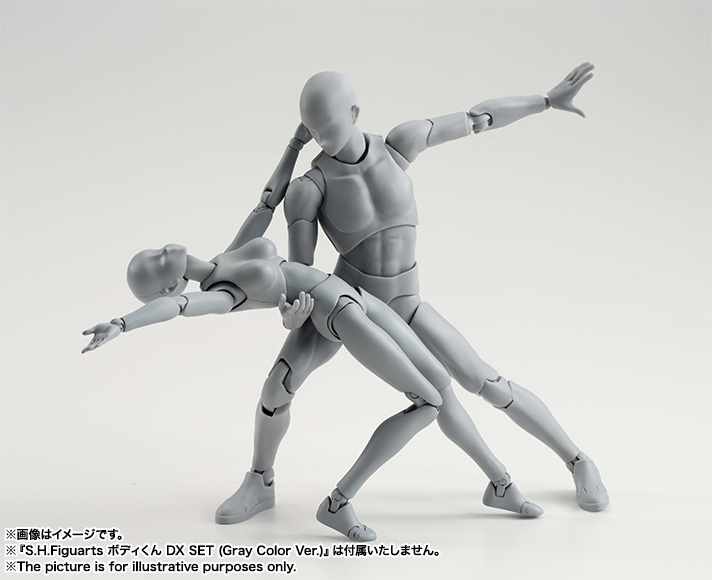 S.H.Figuarts ボディくん DX SET (Gray Color Ver.) 14