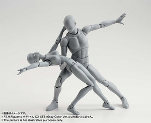 S.H.Figuarts ボディちゃん DX SET (Gray Color Ver.) 14