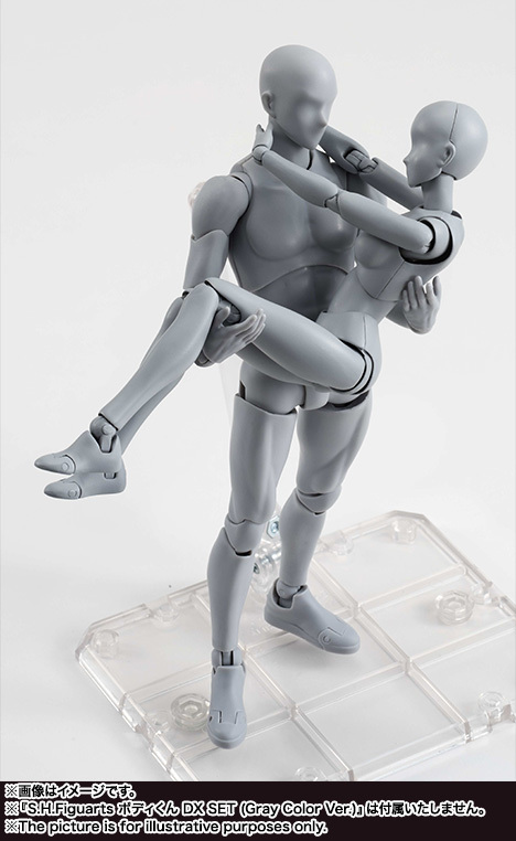 S.H.Figuarts ボディちゃん DX SET (Gray Color Ver.) 15