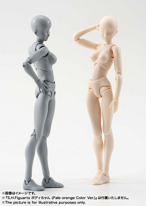 S.H.Figuarts ボディちゃん DX SET (Gray Color Ver.) 16