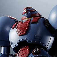Super Robot Chogokin Giant Robo THE ANIMATION VERSION