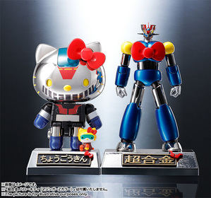 CHOGOKIN  Mazinger Z (HELLO KITTY color) 08
