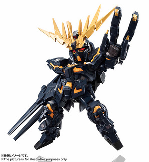 NXEDGE STYLE [MS UNIT] Banshee (Destroy Mode) 01