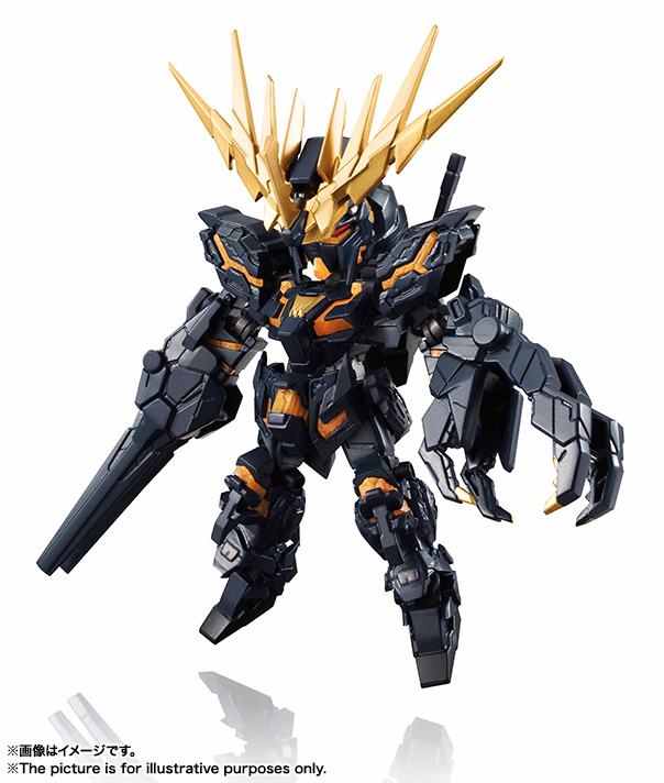 NXEDGE STYLE [MS UNIT] Banshee (Destroy Mode) 02