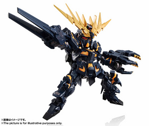 NXEDGE STYLE [MS UNIT] Banshee (Destroy Mode) 03