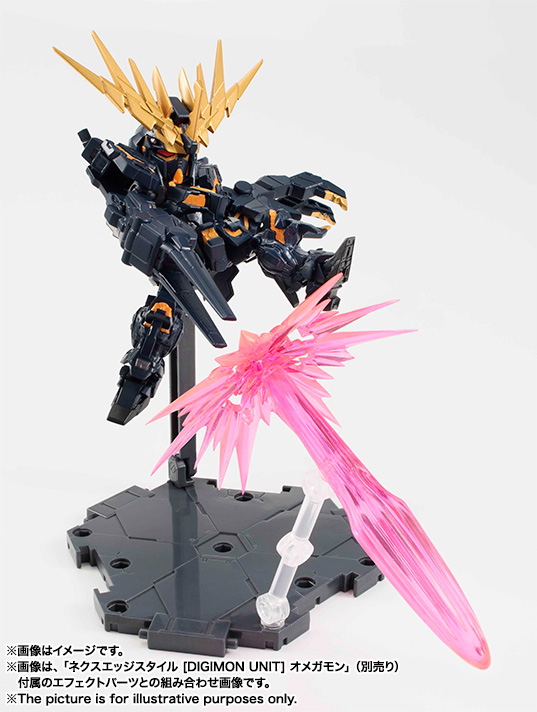 NXEDGE STYLE [MS UNIT] Banshee (Destroy Mode) 05