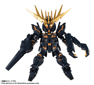 NXEDGE STYLE [MS UNIT] Banshee (Destroy Mode) 06