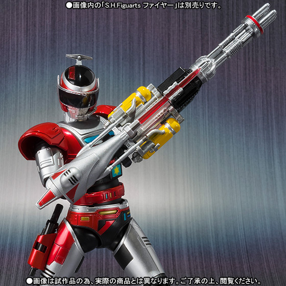 Tokkei Winspector (S.H.Figuarts) - Page 2 Item_0000011323_ChsQvbzm_01