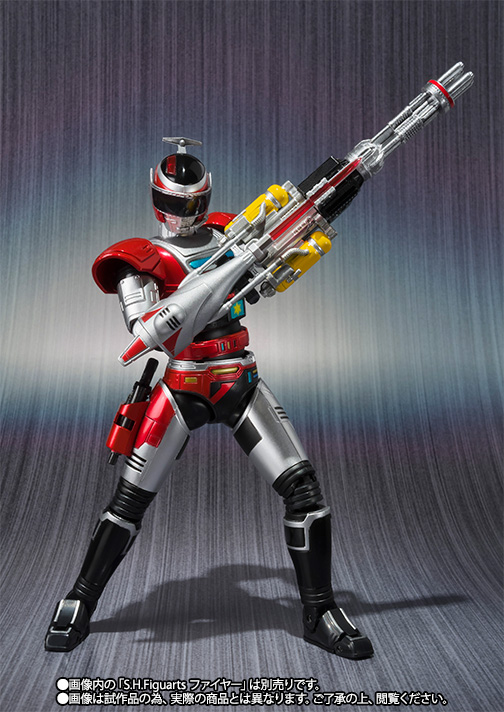 Tokkei Winspector (S.H.Figuarts) - Page 2 Item_0000011323_ChsQvbzm_03