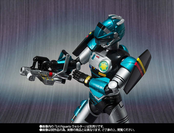 Tokkei Winspector (S.H.Figuarts) - Page 2 Item_0000011323_ChsQvbzm_07