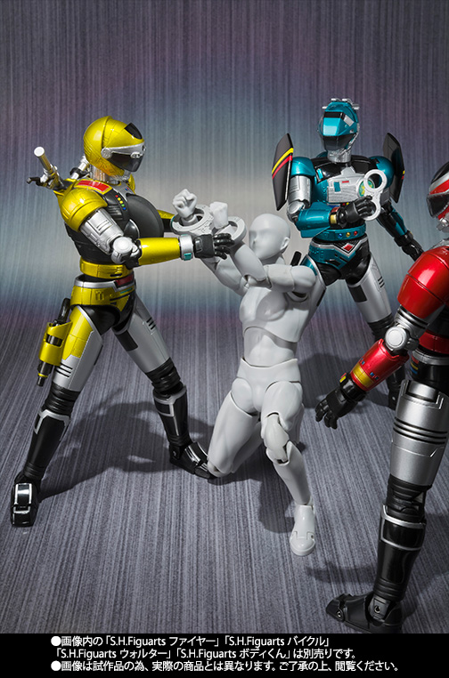 Tokkei Winspector (S.H.Figuarts) - Page 2 Item_0000011323_ChsQvbzm_10