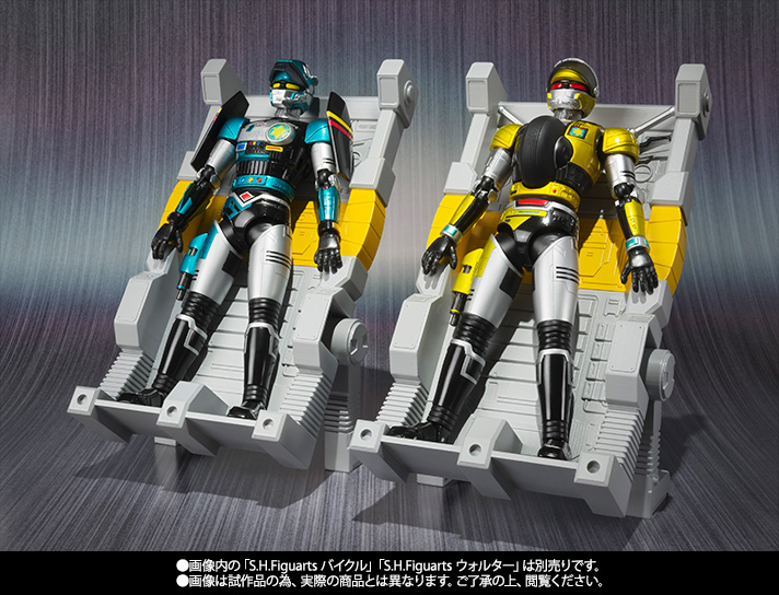 Tokkei Winspector (S.H.Figuarts) - Page 2 Item_0000011323_ChsQvbzm_11