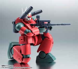 ROBOT魂 <SIDE MS> RX-77-2 ガンキャノン ver. A.N.I.M.E. 05