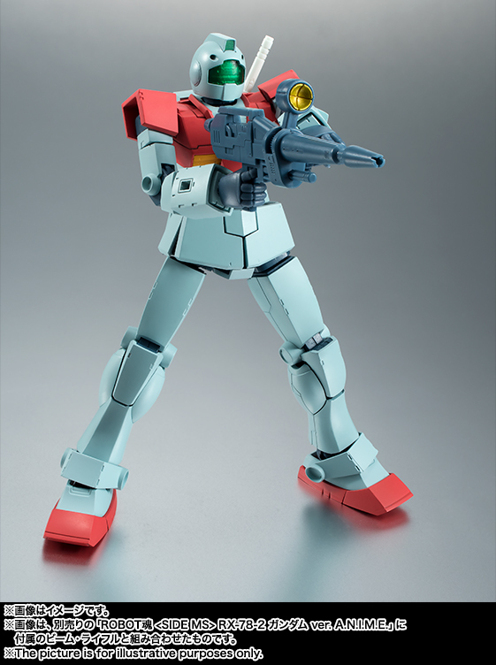THE ROBOT SPIRITS <SIDE MS> RGM-79 ジム ver. A.N.I.M.E. 08