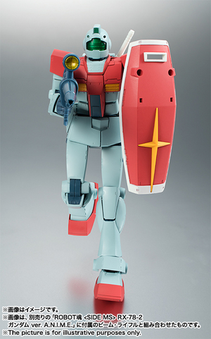 THE ROBOT SPIRITS <SIDE MS> RGM-79 ジム ver. A.N.I.M.E. 09