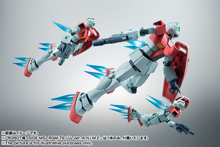 THE ROBOT SPIRITS <SIDE MS> RGM-79 ジム ver. A.N.I.M.E. 15
